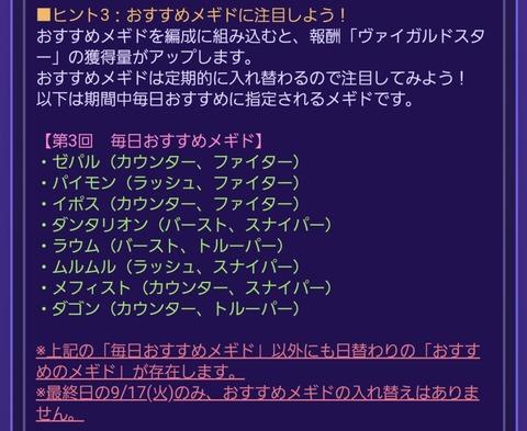 Screenshot_20190909-092200_72