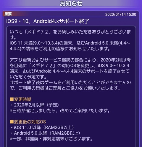 Screenshot_20200127-011319_72