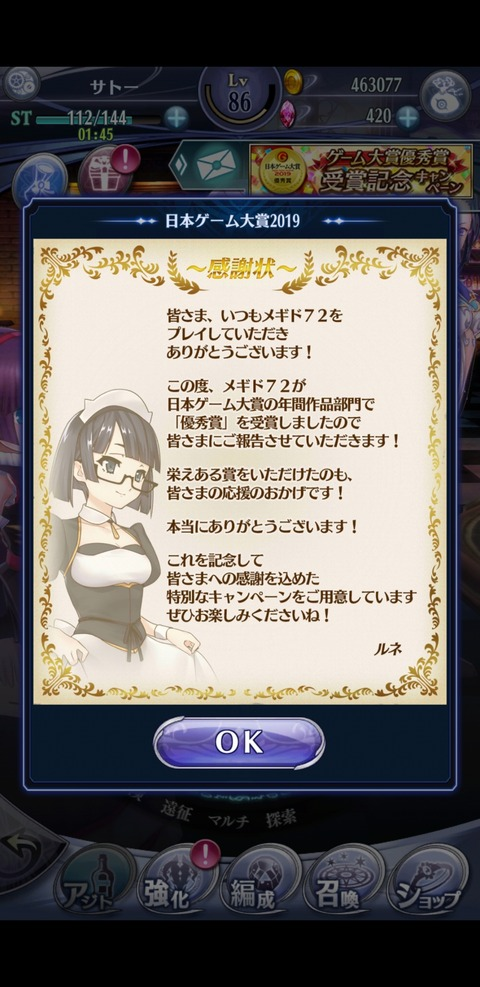 Screenshot_20190916-000230_72