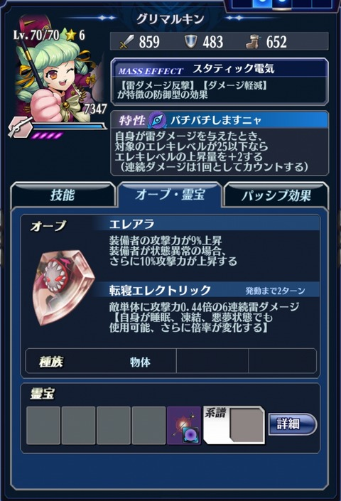 Screenshot_20201125-170247_72