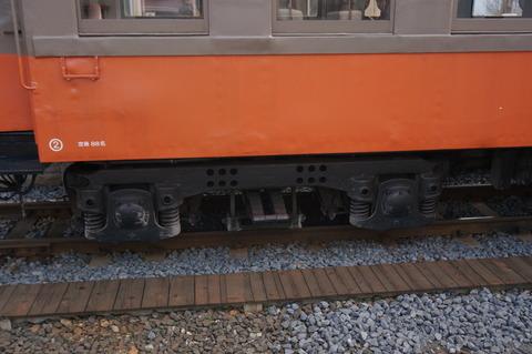 DSC00091