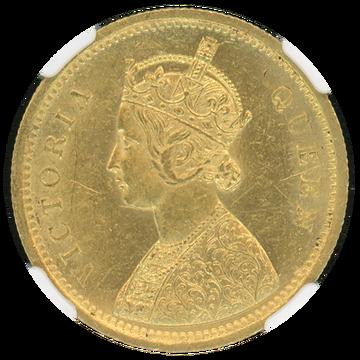 英領インド 1862年 ムハール金貨 高位鑑定品
