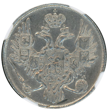 1833CNB RUSSIA 3R