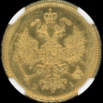 1877CNB HI RUSSIA 3R