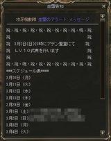 c7da467d.jpg