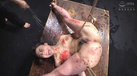 胸への鞭責めSM胸鞭SMエロビデオAV画像misakiazusa38