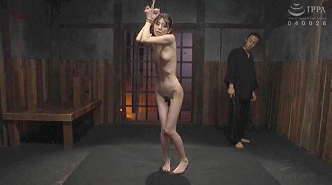 磔 SM緊縛拘束されて 逃れられない SM調教エロ画像 arisakamiyuki220