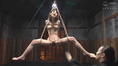 SM鞭責め鞭打ち乱打SM調教女/胸鞭AVエロ画像arisakamiyuki200