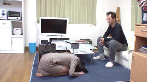 スーツ姿で土下座謝罪するOL女の画像 水嶋アリス -SMJP