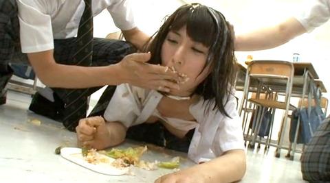 晶エリー 屈辱 這いつくばって餌を犬食いさせられる女のエロ画像