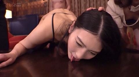 屈辱惨め 床舐め掃除 床舐め強要される女のエロ画像 honzyosuzu13