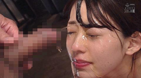 飲尿責め服従と愛情と忠誠を誓う飲尿する女のエロ画像takanashi165