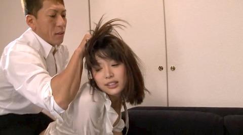 あごクイ、髪の毛グイで服従する女 葵つかさ