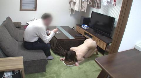 犬以下奴隷ペット女 に這いつくばって犬食いM女のエロ画像 aairi217