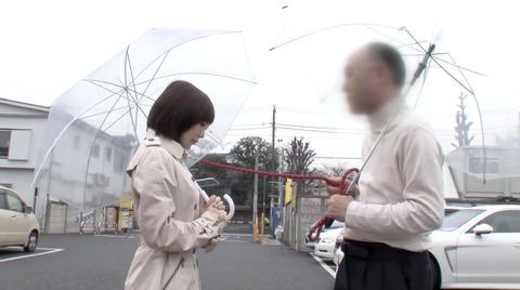 野外露出調教プレイする女のエロ画像 suzumuraairi211_1