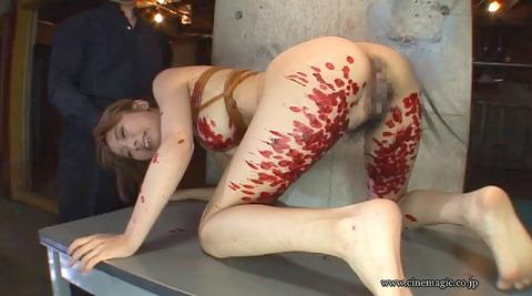 SM鞭打ち調教/鞭打たれる女のエロ画像