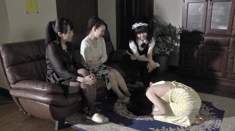 土下座させられていたぶられる女 飯岡かなこ -SMJP 37