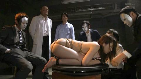 公衆の面前で拘束全裸土下座の女画像 波多野結衣 ー SMJP 29