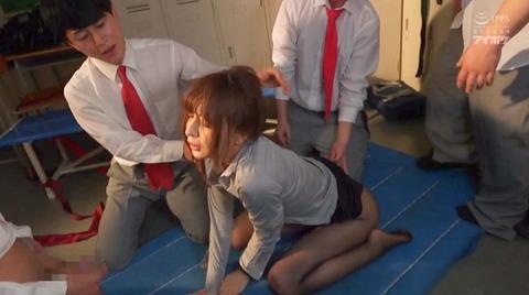 土下座して犯さないでと頼む女希崎ジェシカ-SMJP