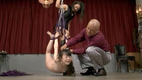 麻縄緊縛SM拘束される女のエロ画像uri17