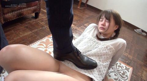マゾ女踏みつけられて制圧される女のAVエロ画像 matumotoichika11