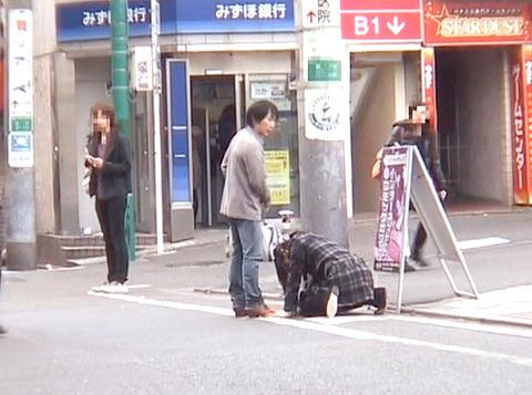 路上で土下座する女の画像 真白希実 -SMJP