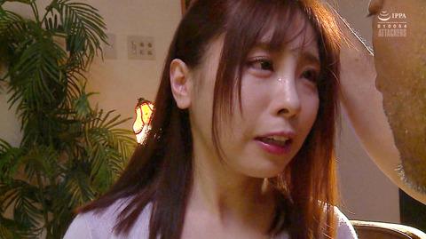 ビンタされる女 ビンタされる表情がエロい女のAV画像 matuyukino04
