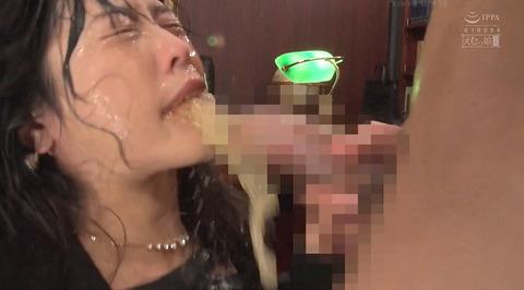 飲尿責め服従と愛情と忠誠を誓う飲尿する女のエロ画像niimuraakari11