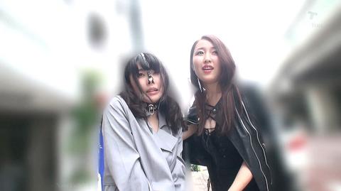 SM野外露出調教プレイする女のエロ画像 nonomiyamisato13