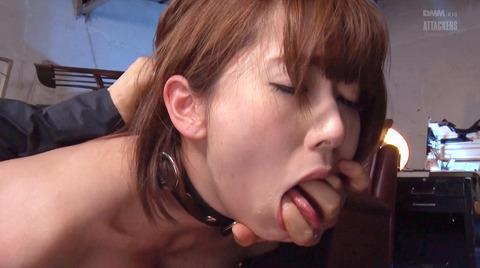 首輪女子 首輪をされる女 リードを引かれる女 の画像 hatano10