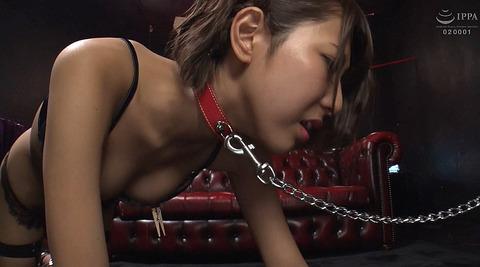 首輪女子 首輪をされる女 の画像 harusakiryou03