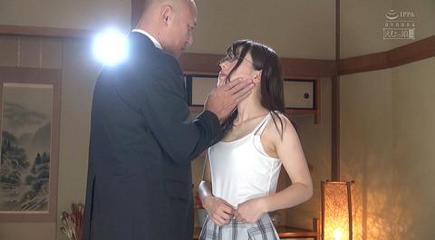 唾を吐きかけられ犯される女唾を飲まされる女エロAV画像rino78