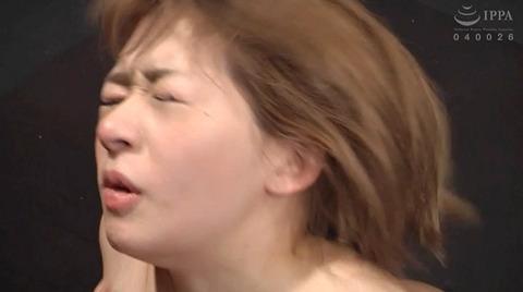 ビンタされる女 ビンタされる表情がエロい女のAV画像 maririka74