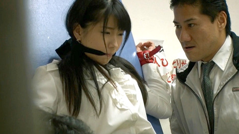 猿轡 口枷 をされる女 の 口拘束 AV エロ 画像 nagaimihina128
