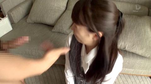 ビンタされる女 AV sakuragiy01