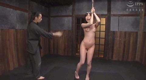 SM鞭責め鞭打ち乱打SM調教女/胸鞭AVエロ画像haduki14