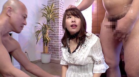 首輪女子 首輪をされる女 リードを引かれる女 の画像 akanashir45