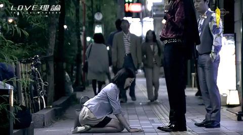 SM野外露出調教プレイする女のエロ画像 watanabemai06