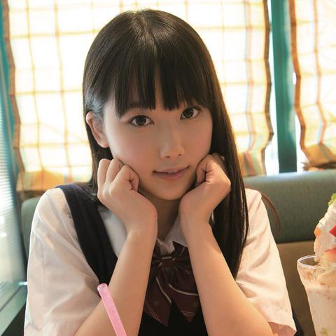 009_miyazakiaya2