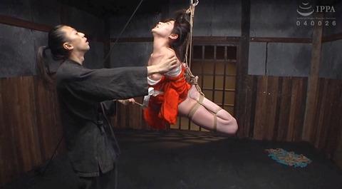 麻縄緊縛SM拘束される女のエロ画像haduki04