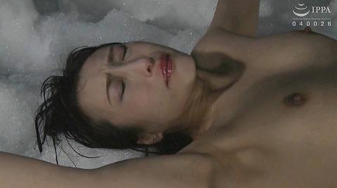 磔 SM緊縛拘束されて 逃れられない SM調教エロ画像 kanou86