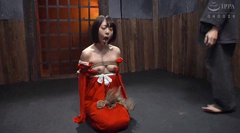 正座して SM調教の責めを待つ奴隷女の画像 七海ゆあ -SMJP