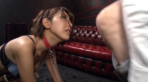 首輪女子 首輪をされる女 の画像 harusakiryou07