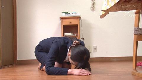 土下座強要されるOL女の画像羽月希-SMJP