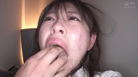 あおいれな 尿シャワーされて 嬲られ強姦される女のエロAV画像 13