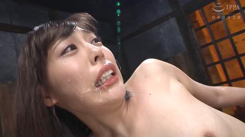 強烈ビンタ 一本鞭責め SM調教 七海ゆあ AV エロ画像 nanamiyua289