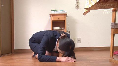 羽月希 土下座して全力でごめんなさいする女のエロ画像2