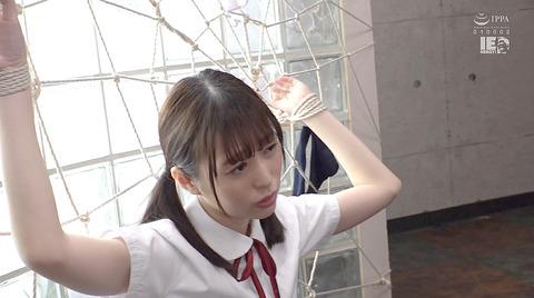 上川星空 麻縄緊縛 自由を奪われ嬲り犯される女のエロ画像 06