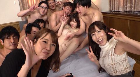 深田えいみ 強姦 輪姦 CMNF 土下座させられる女の画像 16