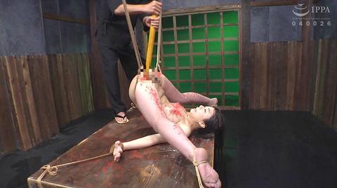 岬あずさ SM調教 SM拷問フルコースを受ける女 AVエロ画像 36